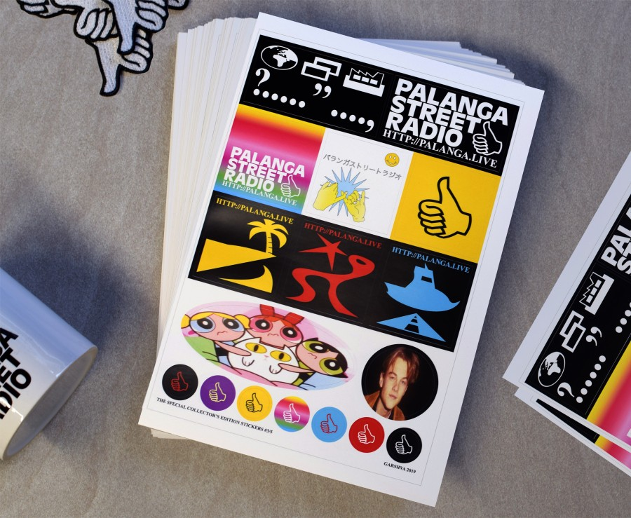 PSR Sticker Sheet, 3rd edition